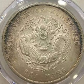 PCGS AU55北洋34年银元交易价格