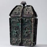 商青铜兽面纹方彝