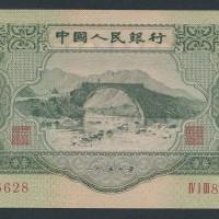 第二版人民币叁圆井冈山