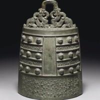 战国青铜双龙钮蟠螭纹镈钟