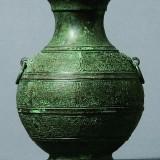 战国青铜蟠螭纹壶