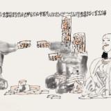杨晓阳2013年作《生生不息》 镜心