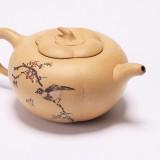 现代 范祖德 喜上眉梢柿紫砂扁壶