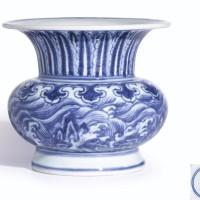 明宣德 青花「江崖海水」图渣斗瓷器