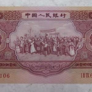 二套人民币红五元交易价格