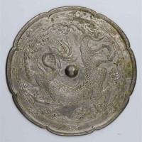 唐龙纹葵花式铜镜