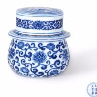 清雍正官窑 青花缠枝花卉纹轴头罐