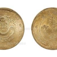 PCGS MS 64安徽省造光绪元宝库平七钱二分银币