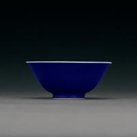 清雍正 官窑霁蓝釉碗