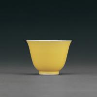 清雍正 官窑黄釉杯