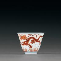 清雍正 官窑矾红龙纹杯