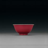 清雍正 官窑胭脂红釉暗花龙纹碗