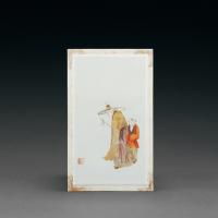 民国 潘匋宇绘粉彩高士图瓷板