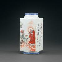 民国 王步绘红彩罗汉图琮式瓶