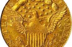 美国遗产拍卖钱币:最贵东三省造光绪元宝诞生