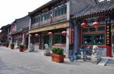 北京古味儿商业街:琉璃厂古文化街