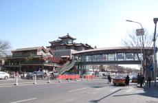 北京琉璃厂文化市场