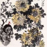 王易 菊石图