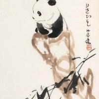 吕林 熊猫竹石图