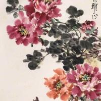 邵仲节 牡丹双蝶 花鸟画