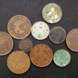 清代、民国铜币等一组八枚