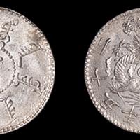 光绪二十五年奉天省造半角银币一枚