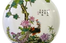 雍正珐琅彩山水图盘
