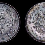 1894年湖北省造光绪元宝库平三分六厘银币一枚