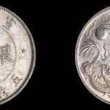 宣统三年大清银币贰角一枚