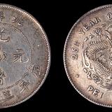 二十五年北洋造光绪元宝库平三钱六分银币一枚