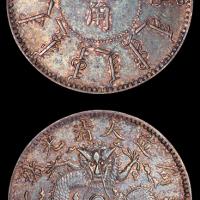 大清光绪二十五年奉天机器局造伍角银币一枚