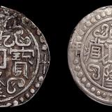 清乾隆五十八年(1793年)、五十九年(1794年)西藏乾隆宝藏银币各一枚