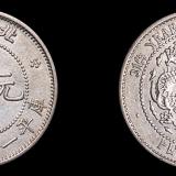 三十一年北洋造光绪元宝库平一钱四分四厘银币一枚