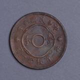 民国五年一分铜币一枚