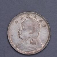 中华民国三年、五年袁世凯像壹角银币各一枚