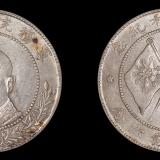 1919年唐继尧像共和纪念库平三钱六分银币一枚