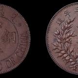 民国十三年造中华铜币十文一枚