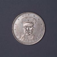 1918年广东督军莫荣新护法纪念银质纪念章一枚