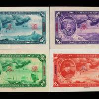 民国二十七年中国联合准备银行样票壹角、贰角、伍角、壹圆、伍圆、拾圆、壹佰圆全套七枚