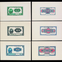 1915年中国银行皇帝像小银元券1壹圆、伍圆、拾圆试模票正反各一枚