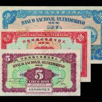 1946年澳门大西洋国海外汇理银行纸币伍仙、壹毫、伍拾仙各一枚