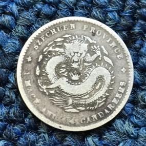 四川光绪元宝一钱四分四厘银币交易价格