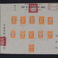 S 1940年香港版欠资邮票样票十一枚全