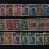 ★1923年北京二版帆船邮票一组二十枚