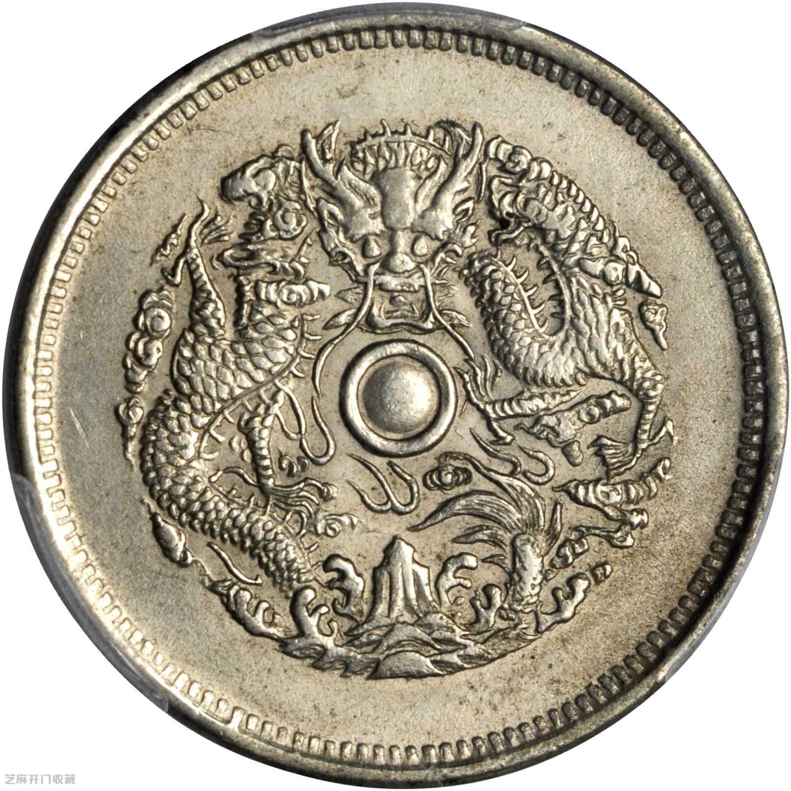 光绪元宝备受钱币收藏者青睐-钱币收藏