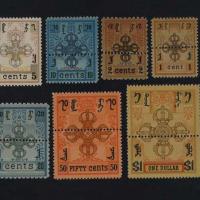 ★蒙古第一套十字王冠图案邮票七枚全