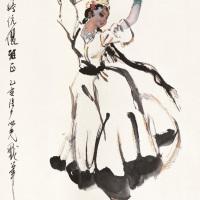 杨之光  舞者