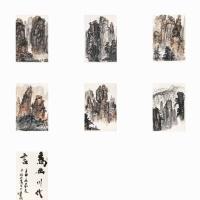 冯建吴 山水册页