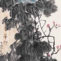 陈寿岳 蓝牡丹