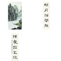 张志武 乌江百里入画图